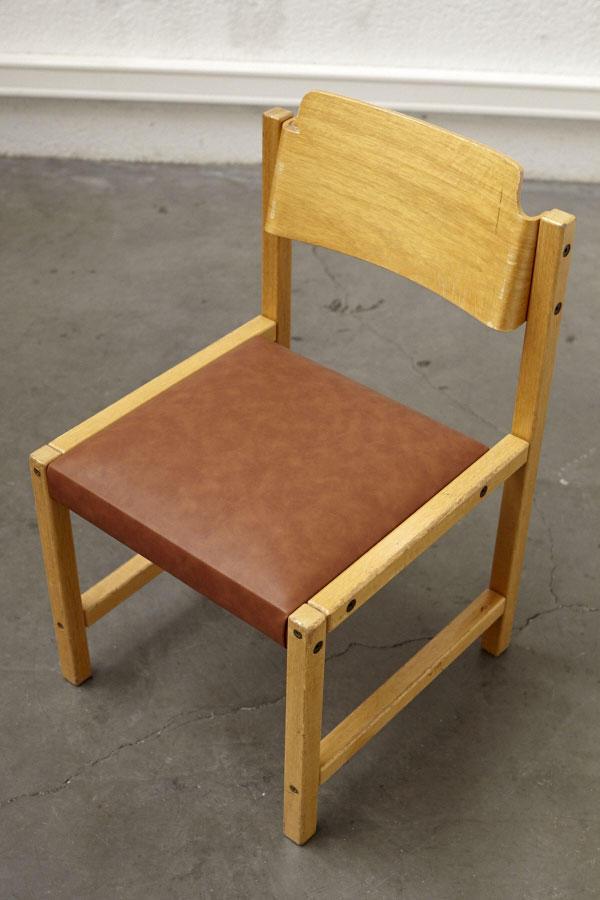 chaise bois et ska fauve pieds compas. Black Bedroom Furniture Sets. Home Design Ideas